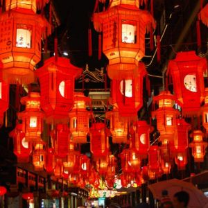 Magical Lantern Festival in Leeds